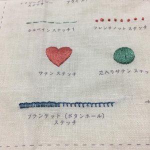 かわいい刺しゅう10号