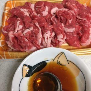 牛切り落とし肉