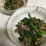 牛肉と菜の花の焼き肉のたれ炒め
