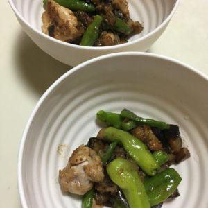 鶏肉とナスとシシトウの味噌だれ炒め