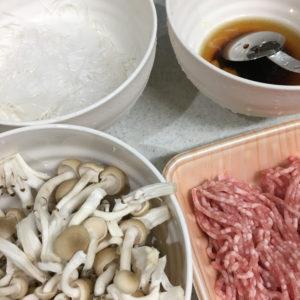挽肉とシメジと春雨のオイスターソース炒め