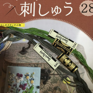 かわいい刺しゅう28号