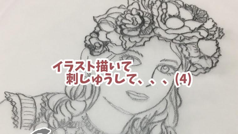 イラスト・花と女
