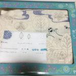 かわいい刺しゅう41号・秋のタペストリー