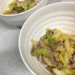 マヨ回鍋肉
