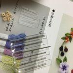 アシェットの刺繍針