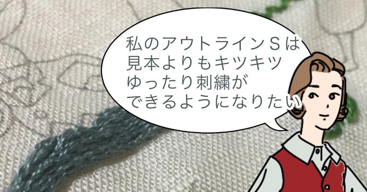 かわいい刺しゅう53号・白ウサギ