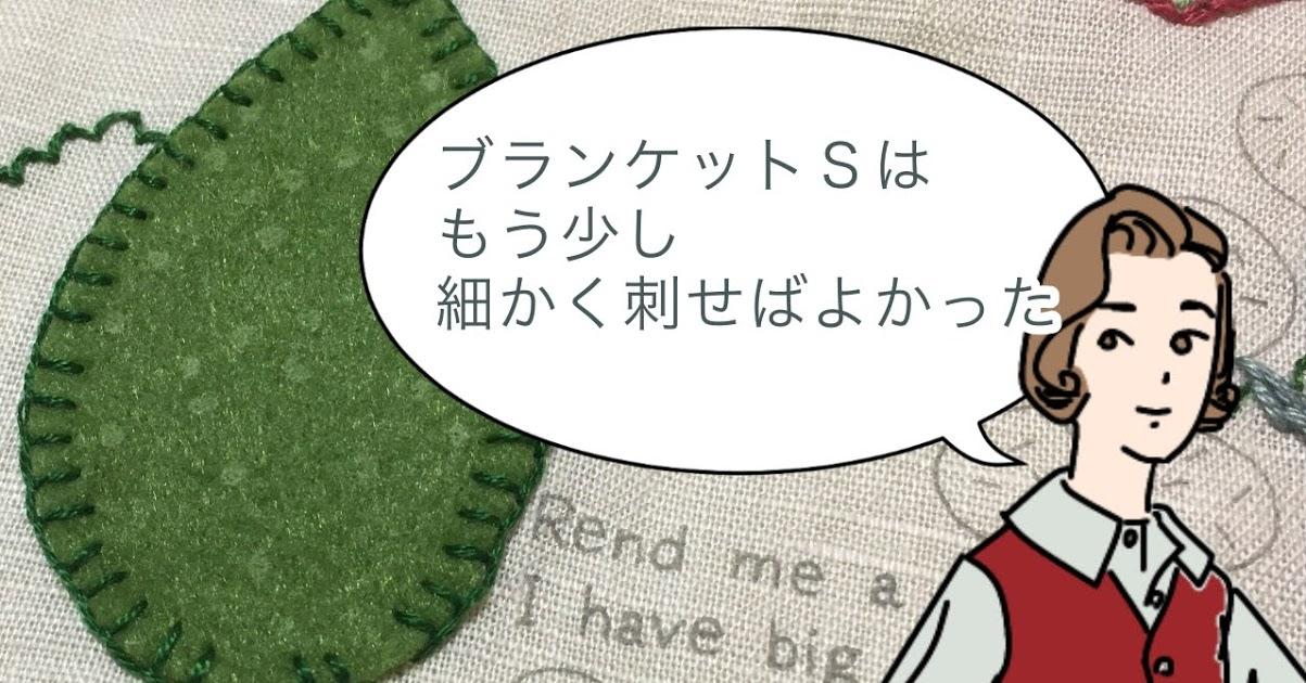かわいい刺しゅう53号・アップリケ刺繍