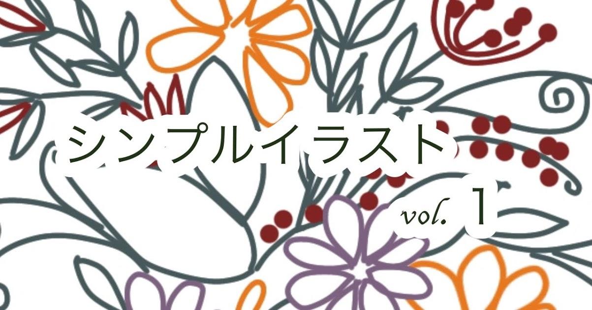 刺繍図案ギャラリー