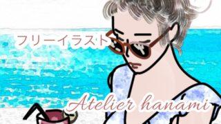 フリーイラスト・砂浜と女性のイラスト