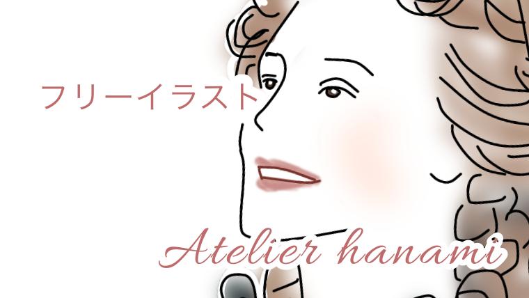 クラシカルな女性のイラスト