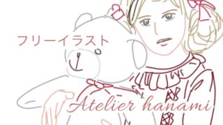 フリーイラスト・熊のぬいぐるみと女の子