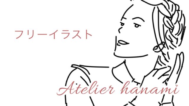 林檎と女性のイラスト