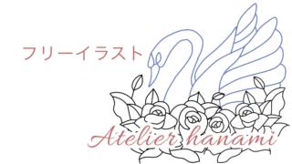 フリーイラスト・白鳥と薔薇