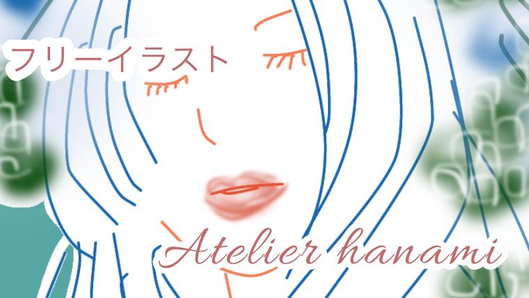 青い花冠の女性