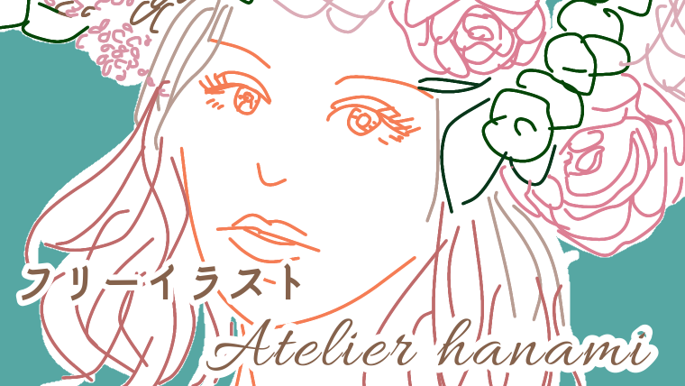 花の髪飾り